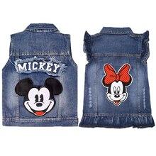 Детские Жилеты джинсовые жилеты с дырками для мальчиков и девочек, верхняя одежда модная детская одежда на весну и лето куртка для мальчиков от 2 до 8 лет