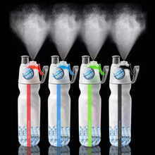 500ml Sports Double-deck Sports Drink Spray Water Bottle Cold Insulation Outdoor Bike Bicycle Cycling Hiking Sports все цены