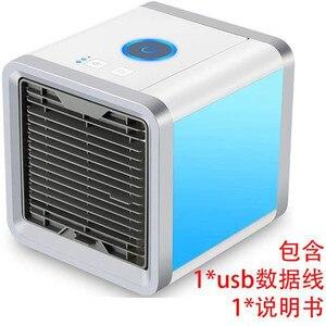 Top Sale Arctic Air Cooler Sma