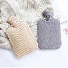 Water-Filling Hot Water Bag Brief Solid Color Plush Pocket Hand Wamer PVC Hot Water Bottle Hand Warming Hot Bottle 26*15CM JJ209