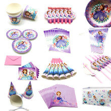 Disney Princess Sofia Party Decoration Supplies Kids Girl Disposable Tableware Paper Cups Plates Tabecloth Set