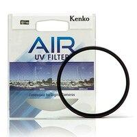Kenkoอากาศรังสียูวี