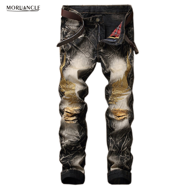 Size Distressed Fashion Trousers