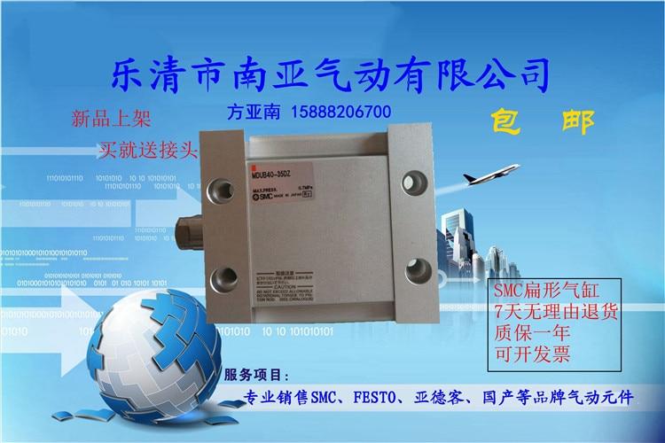 online kaufen großhandel flache zylinder aus china flache zylinder
