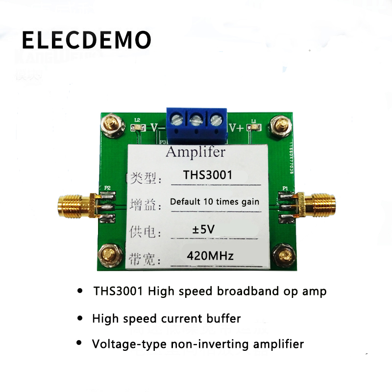THS3001 Module  high speed broadband op amp high speed current buffer non inverting amplifier 420M bandwidth product-in Demo Board Accessories from Computer & Office