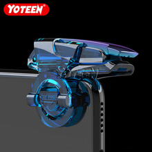 Yoteen Metal Trigger For PUBG Shooting Game L1 R1 Aim Fire Button Mobile Phone Joystick Controller