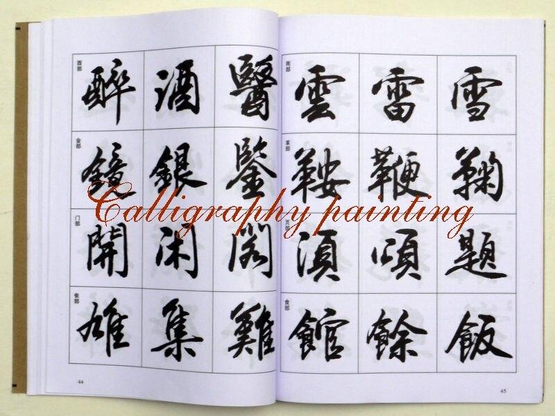 Ming Quan Escova da Arte