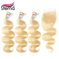 Stema бразильский волосы светлые цвета 613 Средства ухода за кожей волна Инструменты для завивки волос 3 Связки с Синтетическое закрытие волос