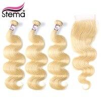 Stema бразильский волос светлые цвет 613 объемная волна Инструменты для завивки волос 3 Связки с закрытием 100% человеческих волос Волосы remy Бесп