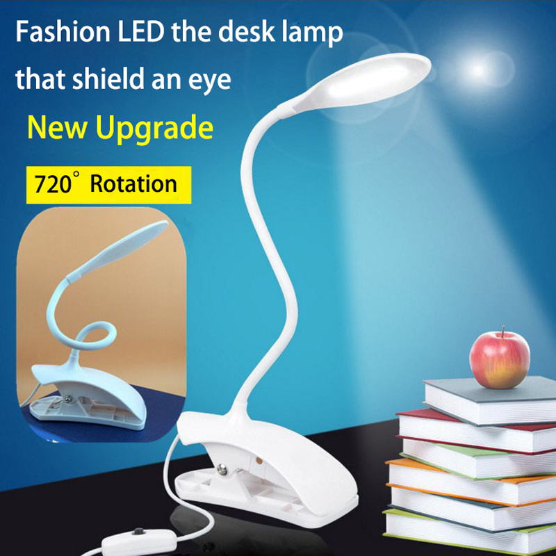 3W LED Reading Study Desk Lamp With Clamp Flexible Eye-Protection USB Table Lamp Flexional Stand Folding Clip Desktops Lighting