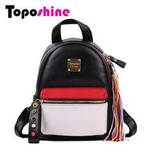 Toposhine модные женские туфли маленький рюкзак мягкий PU кожаная сумка красочными кисточками и Бусины и бисер женская сумка женский рюкзак 2782