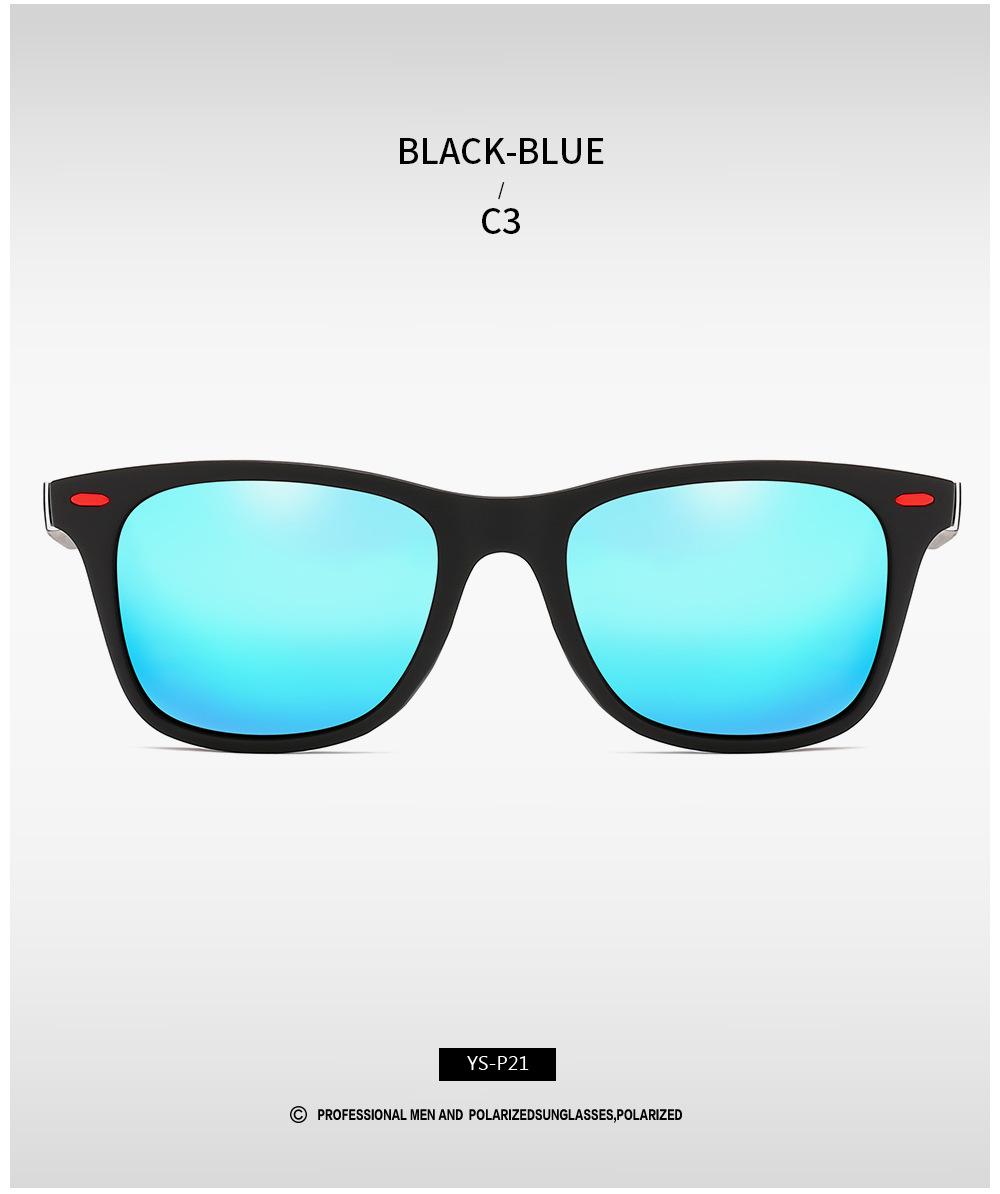 DJXFZLO Gafas de sol polarizadas 14