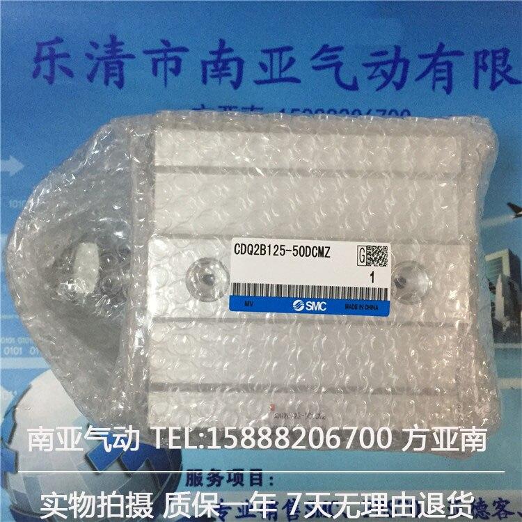 CDQ2B125-5DZ CDQ2B125-10DZ CDQ2B125-15DZ CDQ2B125-20DZ  SMC pneumatics pneumatic cylinder Pneumatic tools Compact cylinder доска для объявлений dz 1 2 j9b [6 ] jndx 9 s b