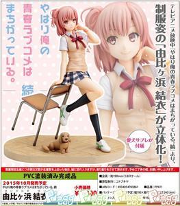 Image 2 - 18センチの高さyuigahamaゆい座りで椅子女子高生アクションフィギュアモデル