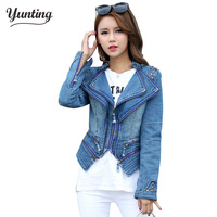 Fashion Star Jeans Women Punk Spike Studded Shrug Shoulder Denim Cropped VINTAGE Jacket Coat Womens Winter