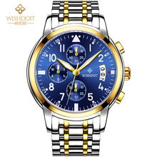 Relojes Hombre Top Brand Luxury Men Watches Men's Business Quartz Watch Auto Date Waterproof Clock Relogio Masculino WSD-023 цена и фото