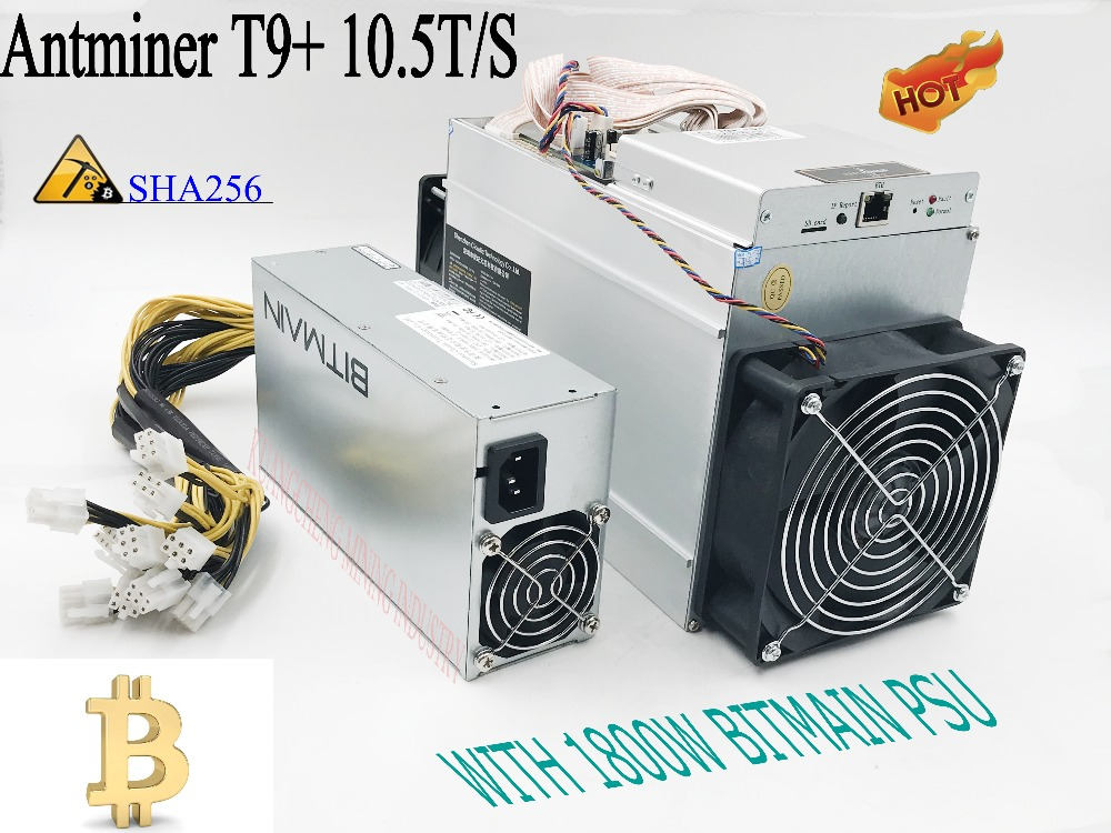 Used ASIC Miner AntMiner T9+ 10.5T  BM1387B Chips With Old BITMAIN 1800W Power Supply  Better Than AntMiner S9 WhatsMiner M3 E9