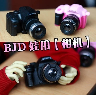 1/4 1/3 SD17 BJD SD DD Doll accessories  mini camera  photography tool 1 6 1 4 1 3 bjd sd dd doll accessories doll clothes red fleece for bjd sd doll