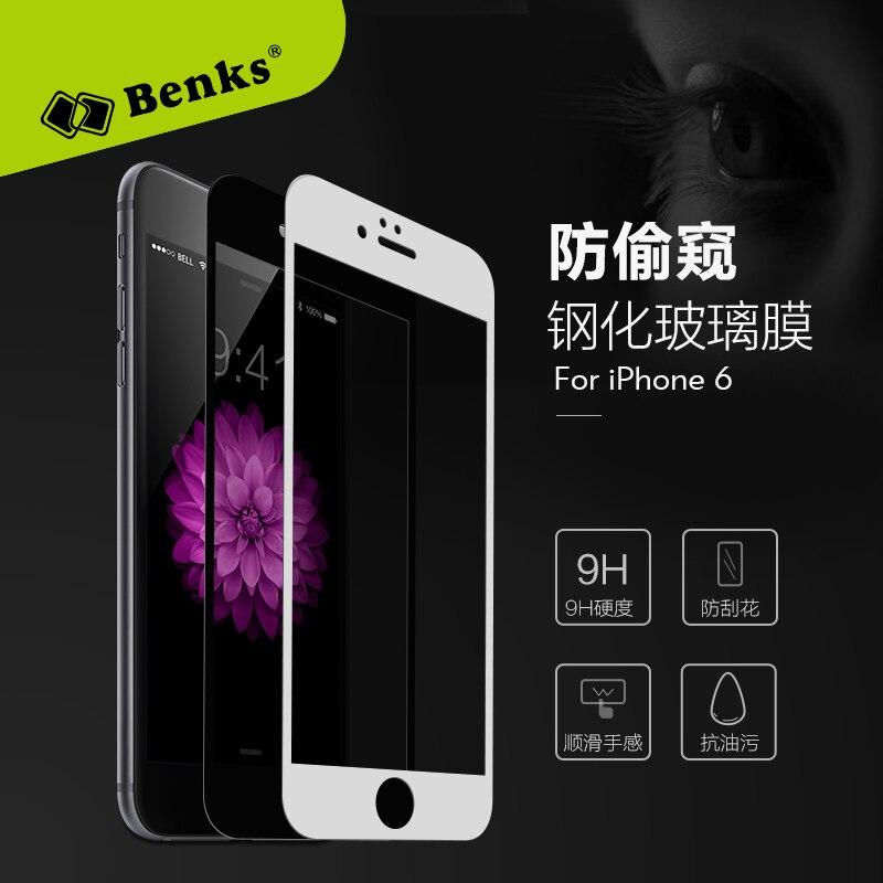 bilder für Benks anti-spion privatsphäre cover gehärtetem glas für iphone 6 s 6 plus Magie KR + PRO Handy Displayschutzfolie iphone6s
