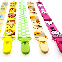 Cartoon Fixed Button Adjust Length Baby Pacifier Clip Plastic Dummy Holder Soother Chain Chupetas Para Buckle Strap Stroller