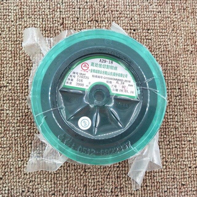 Guangming Fio Do Molibdênio 0.18mm acessórios de corte de Fio de Molibdênio Para EDM Fio de Alta Velocidade 0.18mm