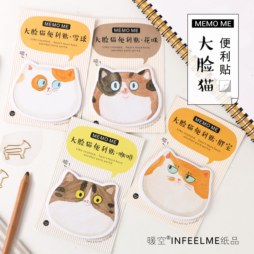 4packs/lot Big Face Cat Memo Pad DIY Post It Sticky Notes Paper Bookmark Planner Mini Notepad Shcool Office Supplies