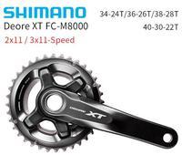 Shimano Deore XT FC M8000 Hollowtech II система для горного велосипеда 2x11/3x11 Speed горный велосипед 38 28 т, 36 26 т, 34 24 т, 40 30 22T 165 мм, 175 мм