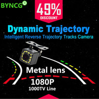 BYNCG Intelligent Dynamic Trajectory Tracks Rear View Camera HD CCD Reverse Backup Camera Auto Reversing Parking