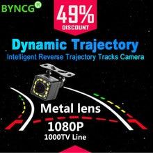 Byncg интеллектуальные динамические траектории треков заднего вида Камера 12 ledhd CCD обратный резервный Камера Автоматическое реверсирование Парковочные системы