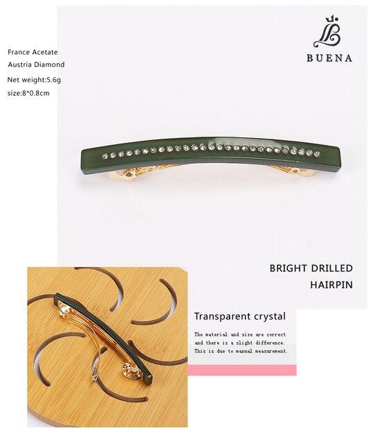 Женские прямоугольные заколки для волос украшенные одной линией