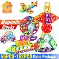 Minitudou новый 40-48 шт. магнитный конструктор блоков строительство дизайнер дети diy развивающие игрушки игры для детей