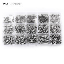 480pcs Screws M2 M3 M4 Hex Socket Screws Set Stainless Steel SS304 Hex Socket Cap Head Screws and Nuts Repair Tool