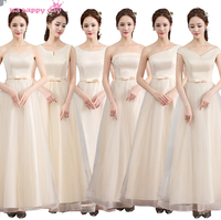 Summer Modern Bridesmaid Gown Long Elegant Bridal Party Dress Patterns Champagne 2016 Girls Fall Dresses For