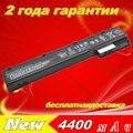 Jigu 14.8 v batería del ordenador portátil para hp elitebook 8560 w 8760 w vh08 hstnn-ib2p hstnn-lb2p hstnn-lb2q 632113-151 632114-421 5200 mah