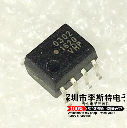10 pieces High Speed Optocouplers 8 PW DIP HIGH SPEED LOGIC GATE OPTOCOUP