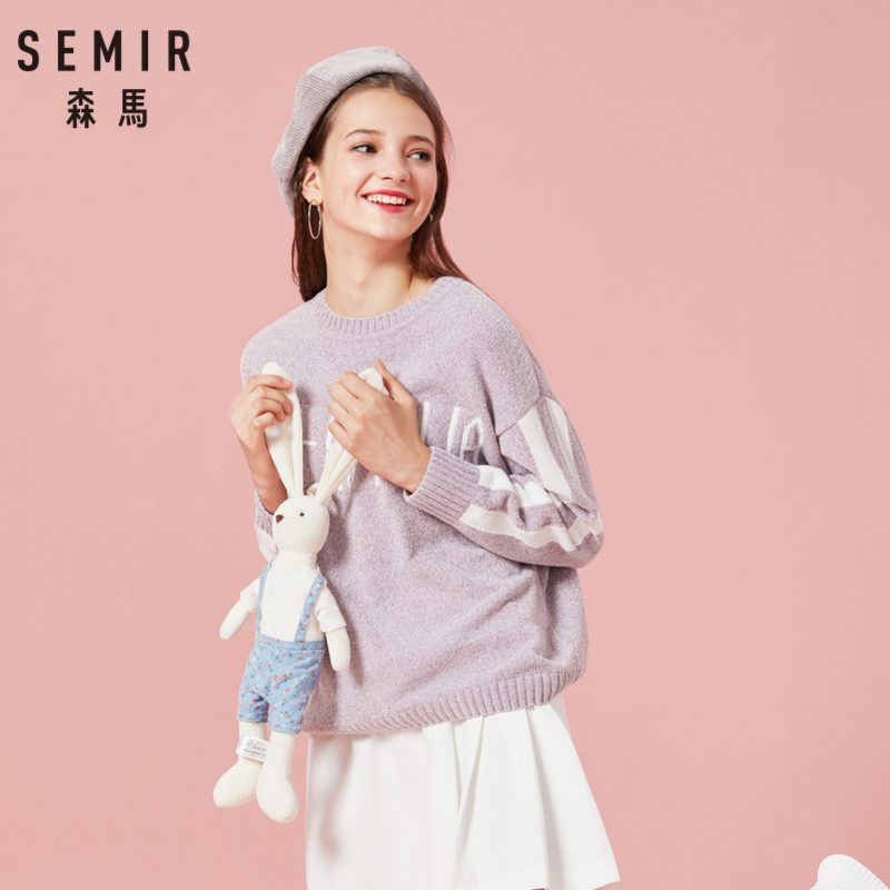 SEMIR Women Contrasting Soft Knit Sweater With Side Stripe At Sleeve Women's Pullover Sweater Ribbing At Crewneck Cuff And Hem