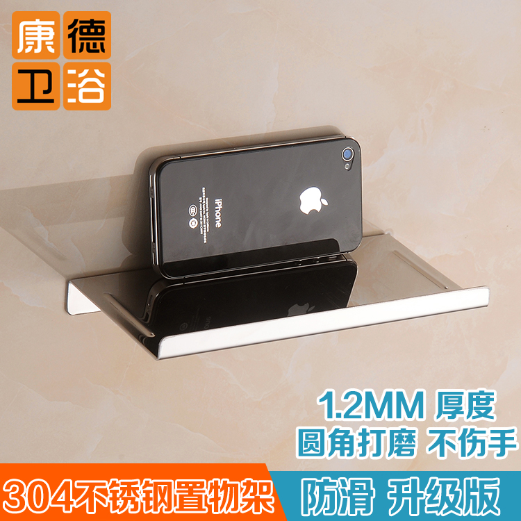 304 stainless steel bathroom shelf Hotel Mobile phone tray holder toilet roll toilet paper holder