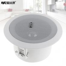 Music Speaker Radio-Ceiling Background Waterproof Household Home/supermarket Broadcast