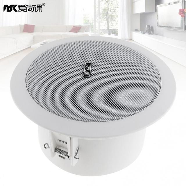 4.5 Inch Waterproof Household Radio Ceiling Portable Speaker Public Broadcast Background Music Speaker for Home / Supermarket