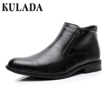 4b999a93ae5 KULADA Large Size Shoe Formal Men Winter Ankle Boots Men Double Zipper Side Boot  Men Snow Boot Men Leather Business Boots 0924-1