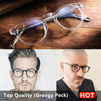 グレゴリーつつく OV5186 ヴィンテージ光学ガラスフレーム眼鏡老眼鏡女性と男性クリア眼鏡フレーム