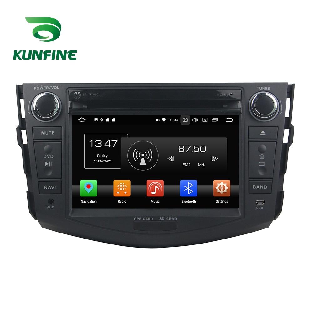 4GB RAM Octa Core Android 8.0 Car DVD GPS Navigation Multimedia Player Car Stereo for Toyota RAV4  2006-2012 Headunit Radio
