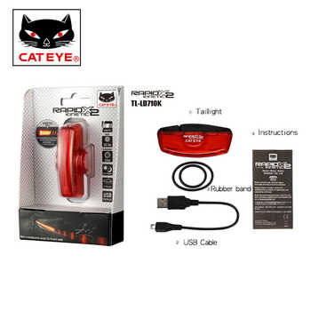 CATEYE TL-LD700 Bicycle Taillight Usb-rechargeable COB LED Bike Lights Tail Lights Mountain Bike Warning Light Cycling Equipment