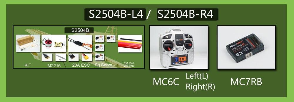 S25--MC6C
