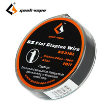 Original 10ft GeekVape SS Flat Clapton Wire/ Kantha KA1 Flat Clapton Wire Ribbon(26GAx18GA)+32GA Heat Wire for E Cigs DIY Fun
