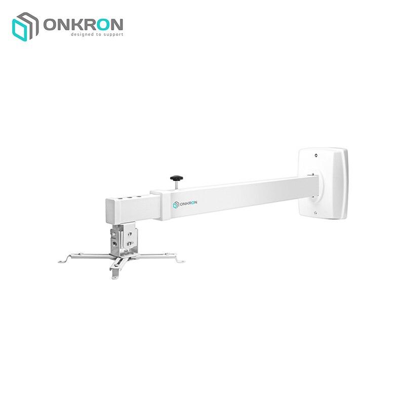 Wall Mount bracket for projector ONKRON K2D White