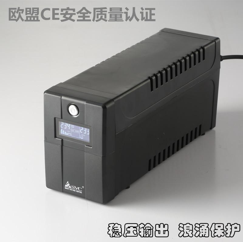 UPS uninterruptible power supply SVC intelligent regulator 1KVA 600W can bring double computer ups uninterruptible power supply regulator lcd h600360wd single computer 20 minutes three years