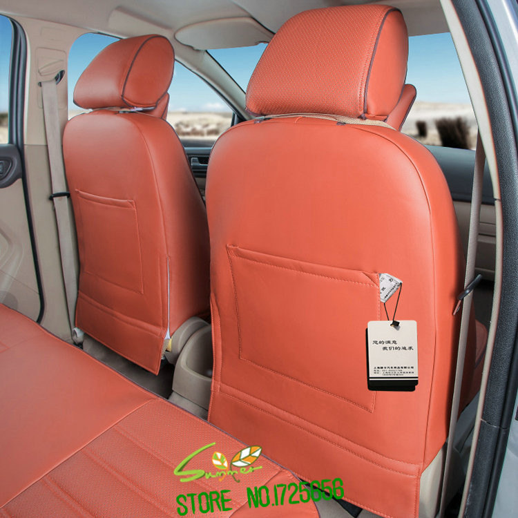 XC70 SU-VOSLG006 car covers (3)