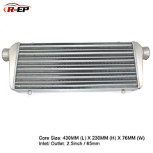 цена на R-EP Intercooler 430x230x76mm Universal Aluminum Radiator 2.5inch Inlet 65mm Outlet Cold Air Intake for Turbo Car