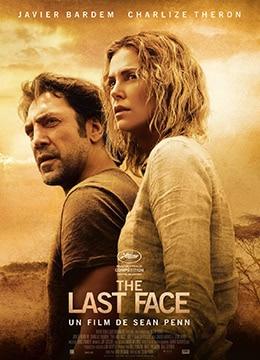 《最后的模样》2016年美国剧情电影在线观看